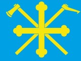 село Тересва (прапор)