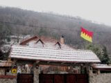 Герб и флаг владельцев Кельтского двора в Мукачево